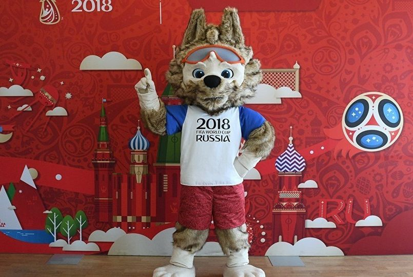 21 key facts from the 21st edition of FIFA World Cup